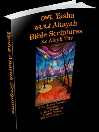 Yasha Ahayah Bible Scriptures Aleph Tav