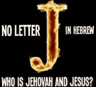 No letter J in Hebrew